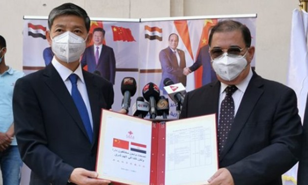China's Ambassador to Egypt has attended an event to hand the Egyptian side another 4.7-ton shipment of medical aid from China – Courtesy of the Chinese ambassador