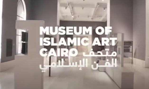 Guided tour from the Museum of Islamic Art in Cairo, exposing the oldest key of the holy Ka'aba. Video brought to you by Egypt's Min. of Tourism & Antiquities - Screenshot of video