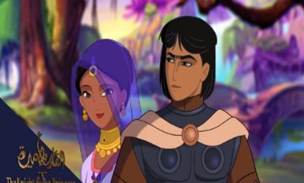 'The Knight and The Princess': the first feature-length animation film to represent Egyptian cinema internationally.
