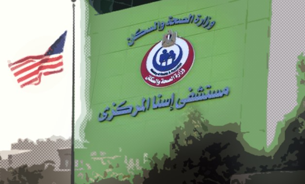 US Embassy in Cairo thanks Esna Hospital in Luxor for treating American COVID-19 patients