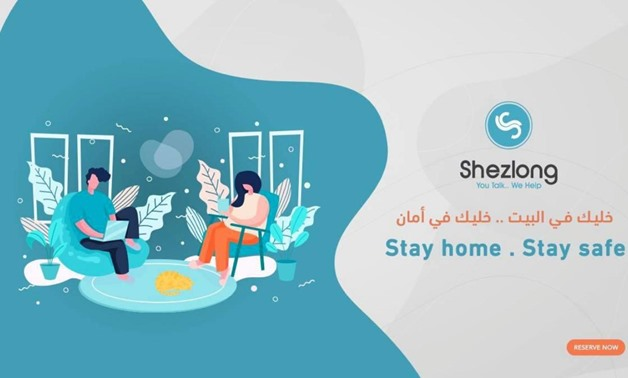 Shezlong expands its online mental health services amid Covid-19 pandemic