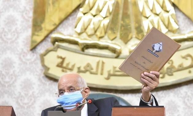 Speaker of the House of Representatives Ali Abdel Aal holds national dialogue report submitted by Youth Committee of Egyptian Political Parties on the amendment of the lower chamber's elections bill in plenary session that was held on June 14, 2020. Egypt