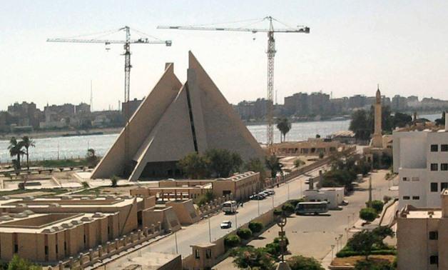 Akhenaten Museum - ET
