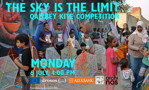 Poster of the kite competition 'The Sky is the Limit' - Press Photo