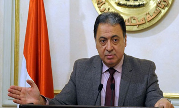 Egypt's Health Minister Ahmed Emad - Creative Commons
