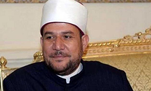 File - Minister of Endowments Mohamed Mokhtar Gomaa