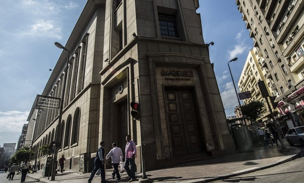 FILE - Central Bank of Egypt Headquarters in Cairo