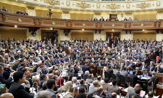 Egypt's House of Representatives – File photo