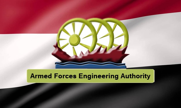 The Armed Forces Engineering Authority – File photo