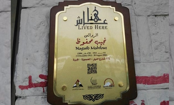 "the lawsuit naguib mahfouz Critical analysis of half a day by naguib mahfouz's ""half a day"" by naguib mahfouz is an allegorical short story that reflects the journey of life and the speed."