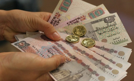 Egyptian Currency – File Photo