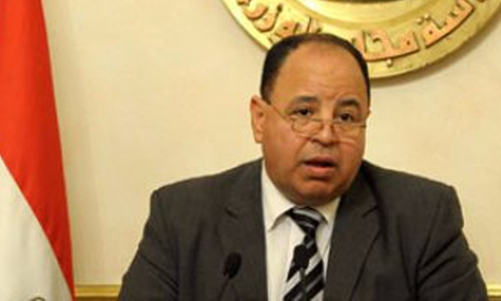 Egypt's finance Minister, Mohamed Maait - FILe