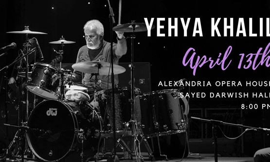 The legendary jazz musician and creative producer, Yehya Khalil, will perform at the Alexandria Opera House in the Sayed Darwish Hall on Friday April 13 - Facebook.