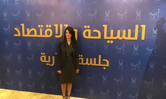 Minister of International Cooperation Rania el Mashat - Photo by Nourhan Magdi/Egypt Today
