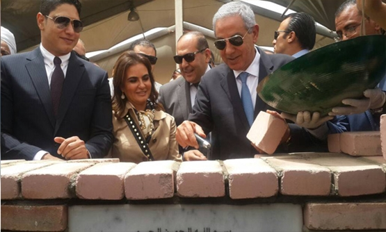 The laying of the foundation stone of Egyptian Cement.