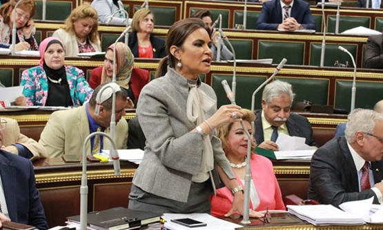 Egypt's Minister of Investment Sahar Nasr at the parliament - CC