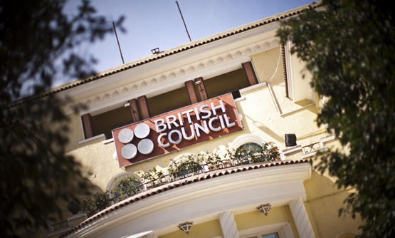 British council in Egypt - CC