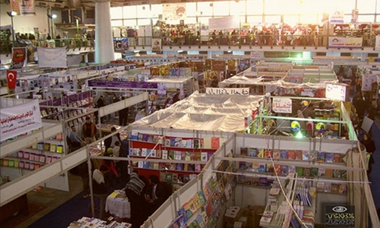 FILE – Previous book fair