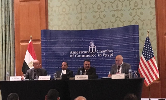During the conference of the American Chamber of Commerce in Egypt, Hanan Mohamed, Egypt Today