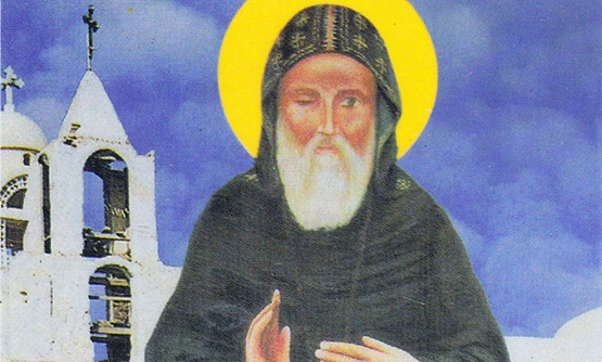 Saint Samuel the Confessor - Courtesy of Orthodox Wiki
