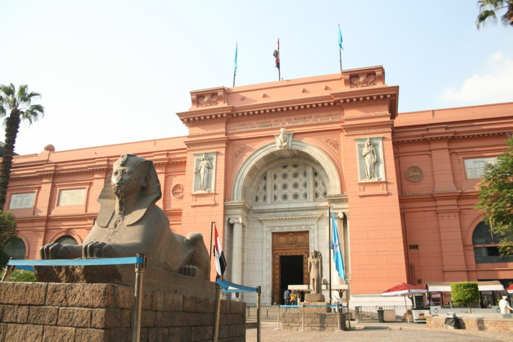 Egy Museum in Tahrir