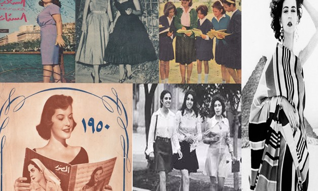 Difference Between Egyptian Fashion In 1950s Vs Now Egypt Today