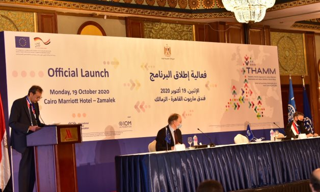 Cairo, EU, Germany launch THAMM program of Labour Migration Governance