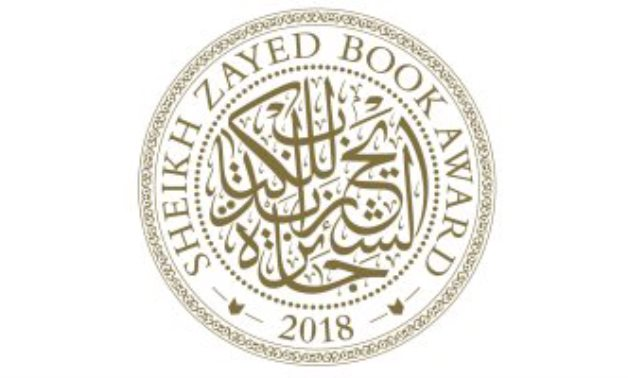 Sheikh Zayed Book Award to announce winners of 15th edition end of April 2021
