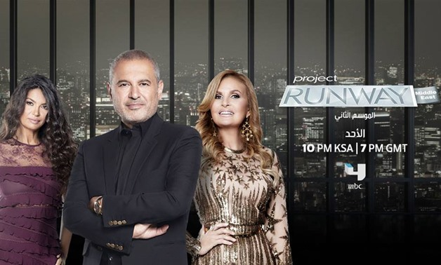 Project Runway Middle East Recruits Yousra As Judge Egypt Today