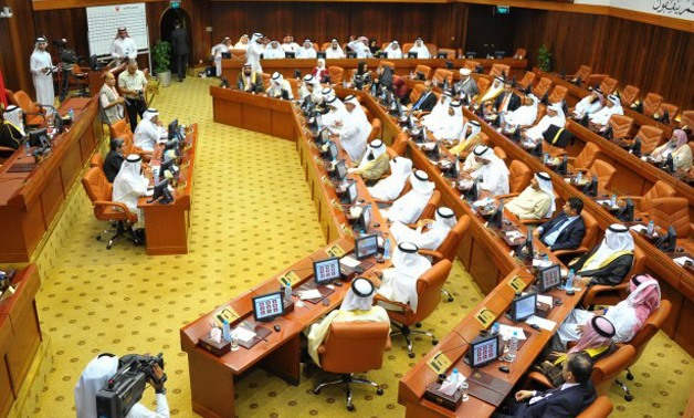 Bahraini Parliament exposes Qatar for supporting terrorism - Egypt Today