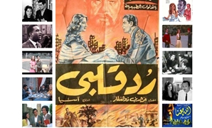 July 23 revolution movies - File Photo.