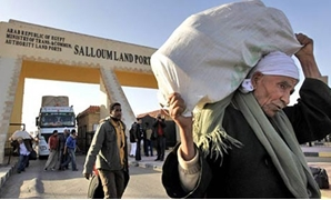 Salloum crossing - File photo