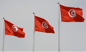 Tunisian Flag - Flickr
