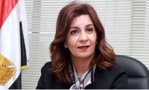 FILE: Minister of Immigration and Egyptian Expatriate Affairs Nabila Makram