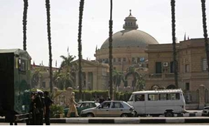 Cairo University - File photo