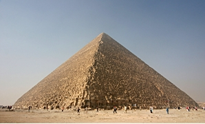 Great Pyramid of Giza (Creative Commons)