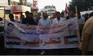 Rally in Gaza expressing gratitude for Egypt due to its efforts in reconciliation