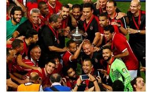 Al Ahly football team, Reuters