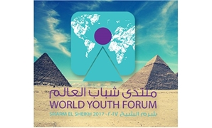 National Youth Conference - Facebook page