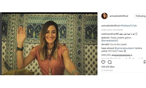 Amina Khalil- File Photo