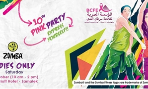 Photo – Courtesy of the Breast Cancer Foundation of Egypt‎