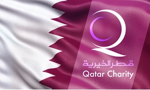 Having the emblem of Qatar, the document disclosed secret financial transactions between the Qatar Charity and the Defense Ministry – File photo
