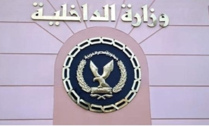 FILE - Egypt's Ministry of Interior