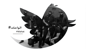 The hashtag #Wahat circulated Twitter on Saturday by Arab users to express their deepest condolences over the Wahat victims – Photo compiled by Egypt Today/Mohamed Zain
