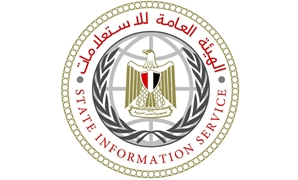 The State Information Service (SIS) – File photo