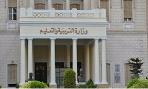 Building of Egypt's Education Ministry