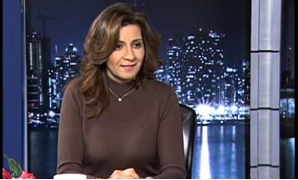 Minister of Immigration and Expatriate Affairs Nabila Makram on Youtube