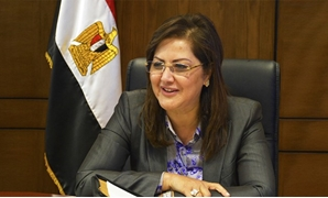 File Photo - Minister of Planning Hala el-Saeed
