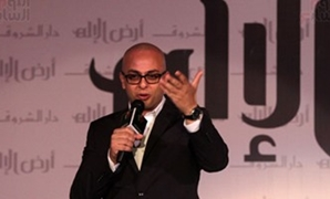 Ahmed Mourad – Egypt Today