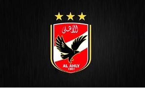 Al-Ahly logo – Press image courtesy Al Ahly's official website